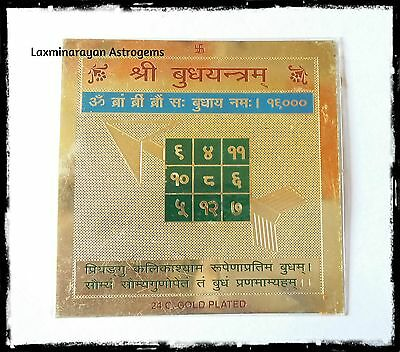 Shri Budh Buddh Yantra Mercury Yantra 3.5 Plate Sharpen Your Intelligence Rare
