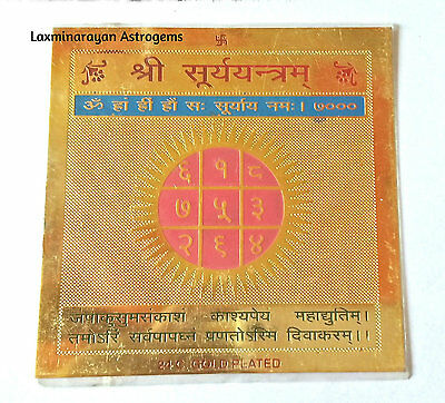 Sri Shri Surya Sun Maha Yantra Yantram To Overcome Difficulties Fully Energised