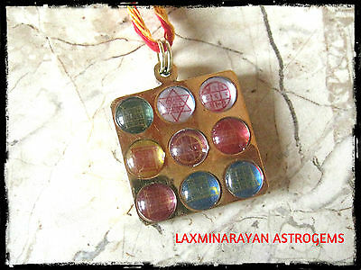 3D Ashtadhatu Nava Graha 9 Planet Yantra Pendant Necklace Charm