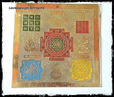 Dhanda Laxmi Prapti Yantra For Goddess Of Wealth Energized