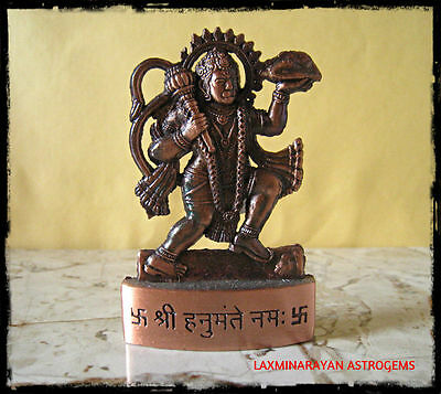Lord Hanumana Large Antique Metal Statue Hanuman Hindu God Pooja Temple Deity