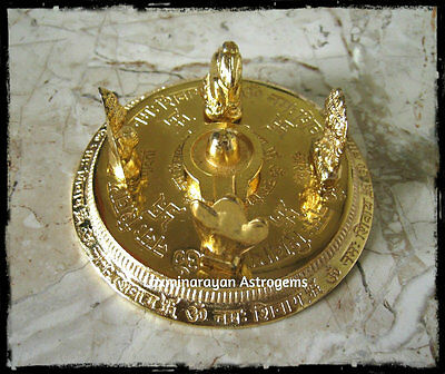 Sampuran Sampooran Shiv Parivar & Shivling With Gold Plate Energized