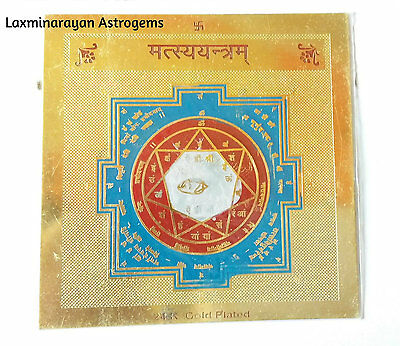 Matsya Yantra Yantram Incarnation Of Lord Vishnu Energized