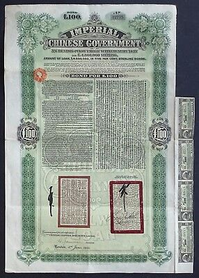 1911 China: Imperial Chinese Government, Tientsin-Pukow Railway £100 Loan