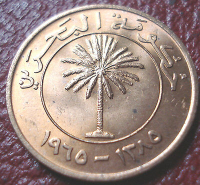 1965 Bahrain 10 Fils In Uncirculated Condition