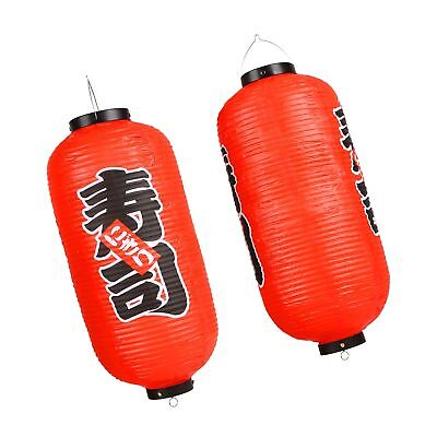 Set of 2 Traditional Japanese Style Red Hanging Lantern / Sushi Decoration Fe...