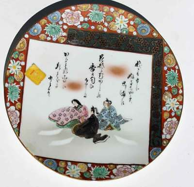 Antique Asian Plate Hand Painted Chinese? Signed Gold Accents Porcelain