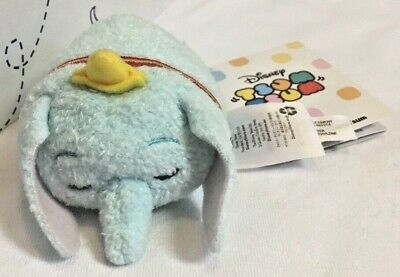 New Tsum Tsum Disney Baby Dumbo Plush Toy Mini 3.5 Elephant Expressions Sleeping