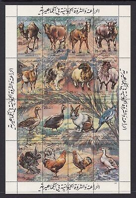 Middle East. 1983 Animals sheetlet.  MUH/MNH.Going very cheap