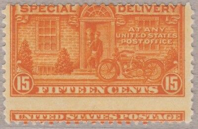 1931 15¢ Special Delivery 1931 misperforated freak single stamp Scott E16