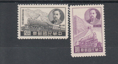 China:Taiwan,1961 Centenary Jeme Tien-Yao.SG403/404.MUH/MNH.Going cheap