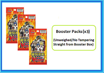 Cardfight!! Vanguard Clash of Knights & Dragons Booster pack (x3) (VGE-BT09) ENG
