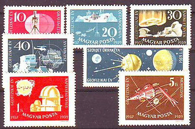 HUNGARY - 1959. International Geophysical Year - MNH