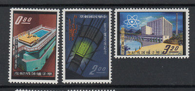 China: Taiwan 1961 Atomic reactor set of 3. Sg424/426. MUH.Scarce.High retail