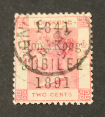 Hong Kong 1891 Jubilee Overprint on 2c Stamp Used Jan 22 same day Cancelled