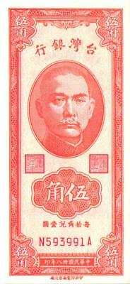 1949 50 Cent Taiwan (China) Sun Yat-sen - Bank Rev. - Orange - CH CU Pick 1949-b