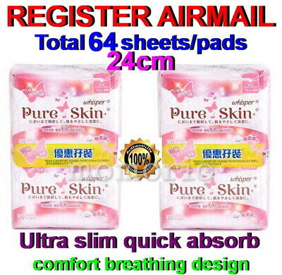 WHISPER pure skin ultra slim Sanitary Napkin towel 3D absorb 24cm pack (80 pads)