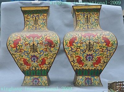 antique Chinese bronze Cloisonne dynasty wealth bat Zun Bottle Pot Vase Jar pair