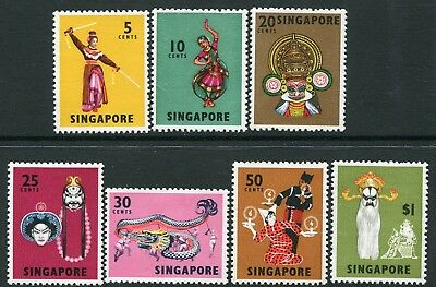 SINGAPORE-1970-73 Set on glazed unsurfaced paper Sg 103b-112a UNMOUNTED MINT