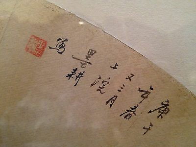 A Rare and Important Framed  Chinese Qing Dynasty Painting on Paper, Signed.