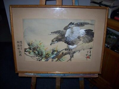 Antique Vintage Original Chinese Eagle Water Color Painting