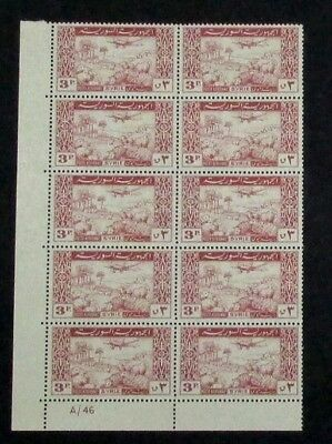 Syria Scott C124 Margin Blk10 1946 Mnh Vf