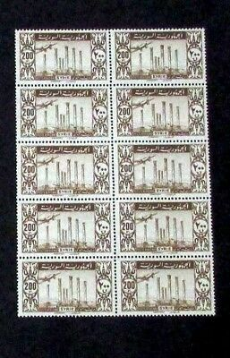 Syria Scott C132 Blk10 1947 Mnh Vf (Cat $400)