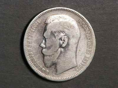 RUSSIA 1898 1 Rouble Silver
