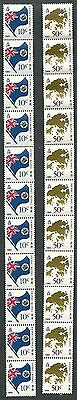 Hong Kong 1989 Definitive Flag & Map Coil Stamps 10c & 50c in strips of 11 MNH