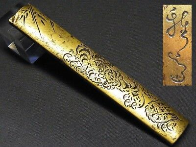 "FINE Signed KOZUKA 18-19th C Japanese Edo Antique Koshirae fitting ""Tiger"" e423a"