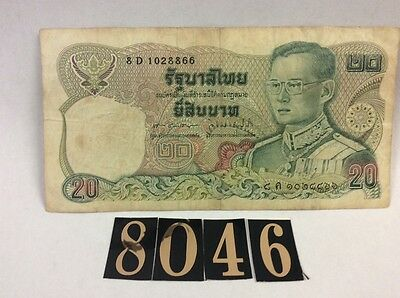 Siam 20 Baht 1980 8D1028866, Bank of Thailand World Currency Banknote