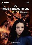 The Most Beautiful Wife (DVD, 2006) RARE out of print NO SHAME video