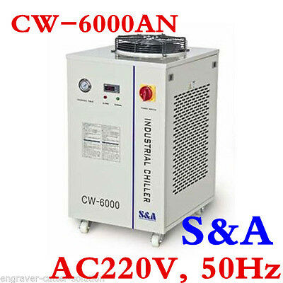 S&A CW-6000AN Water Chiller for 100W Solid-state Laser, 22KW CNC Spindle 220V