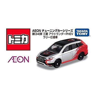 Figure 34 Takara Tomy Tomica Mitsubishi Outlander PHEV Rally specification MA