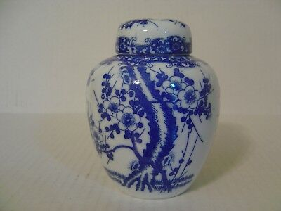 Vintage A Price Imports Japanese Blue And White Floral Ginger Jar With Sticker