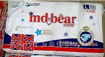 The Best Nappies,Soft,Ultrathin,Highly absorbent,米兜熊纸尿裤md Bear Baby Nappies
