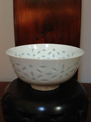 Vintg. Chinese Rice Grain Floral Celadon Light Green/White-Excel Condition