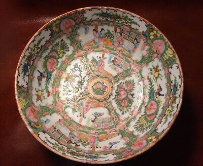 Fine C19 Chinese Antique Porcelain Canton Famille Rose Medallion Bowl