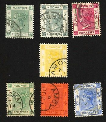 1882-1900 Hong Kong Stamps #37, 38, 39, 41, 43, 44 & 45 (7 Total) All Used, H/HR