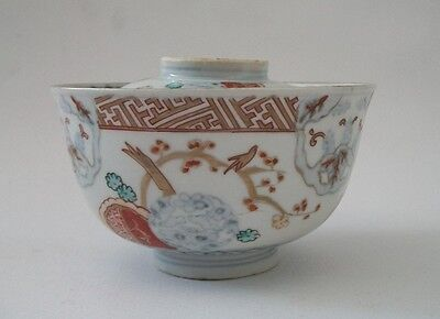 Antique Japanese Imari Porcelain Lidded Bowl Meiji 19th Century