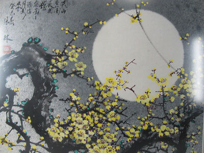 Framed Painting on Silvered Paper Moonlight Plum Blossom - Zhang Maolin NR yqz