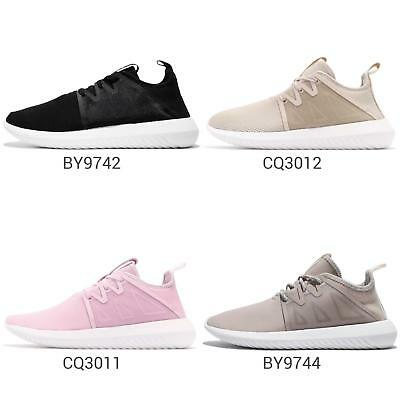 huge selection of 7589f 1d283 ADIDAS ORIGINALS TUBULAR Viral 2 Womens Lifestyle Running Shoes Sneakers  Pick 1