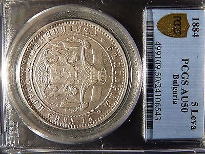Bulgaria, Bulgarian 1884 5 Leva Large Silver Coin, Certified PCGS AU50