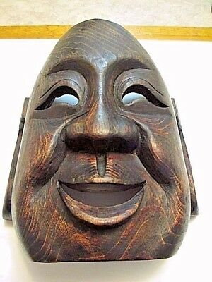 "ANTIQUE VINTAGE ORIENTAL CHINESE CARVED WOOD WOODEN BUDDHA 10"" x 7-3/4"" MASK"