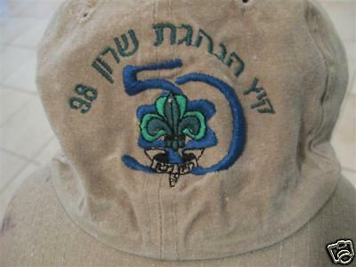 1998 Israel Sharon Scouts Leadership Scout Leader Hat Cap w/ Hebrew Embroidery