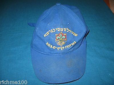 2010 Israel Scouts Boy Scout Summer Camp Baseball Hat Cap w/ Hebrew Embroidery
