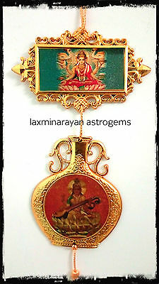 Laxmi Lakshami Saraswati Sarasvati Hanging For Shop Or Home Very Elegant Piece