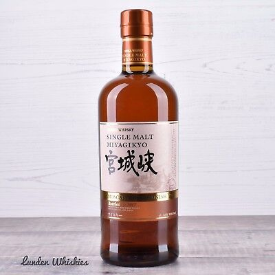 Nikka Miyagikyo Moscatel Wood Finish Single Malt Japanese Whisky Limited Release