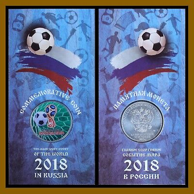 Russia 25 Rubles Colored Coin/ Blister, 2018 FIFA World Cup, Soccer 1st Issue R2