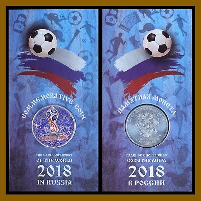 Russia 25 Rubles Colored Coin/ Blister, 2018 FIFA World Cup, Soccer 1st Issue R7